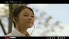 Sunflower [Sunflower OST] - Kim Dong Wook