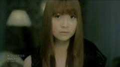 Shinjite Miru - May'n