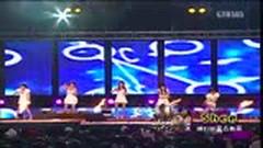 Shee (Sbs Super Concert 12.16.07) - Baby Vox Re.V
