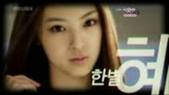 Too Late (1.10.2010 Music Bank) - Co-ed