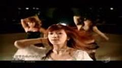 Glass no Pumps - Maki Goto