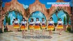 Hetappi Wink - Watarirouka Hashiritai 7