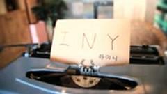 INY - Iny