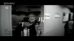 Trance (Live) - Et-King