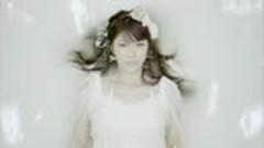 Kaito - Bonnie Pink