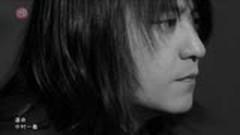 Unmei - Kazuyoshi Nakamura