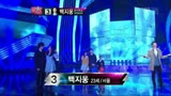 In The Rain (KpopStar 2011 - Top 9) - Baek Ji Woong
