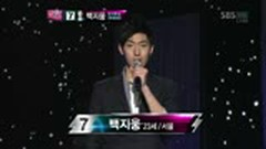 Etude of Memory (KpopStar 2011 - Top 8) - Baek Ji Woong