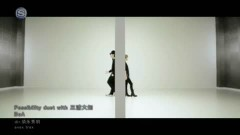 Possibility - BoA,Daichi Miura