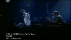 Moon River - Ken Hirai