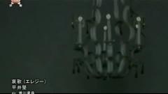 Elegy - Ken Hirai