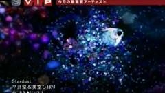 Stardust - Ken Hirai