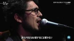 Kokuhaku (Live) - Ken Hirai