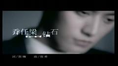 钻石/Kim Cương - Kiều Nhậm Lương