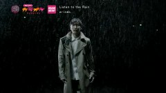 Listen To The Rain - W-inds