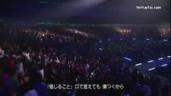 Keep the faith (Live) - Jin Akanishi