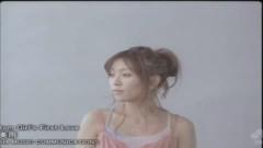 Phantom Girl's First Love - Miu Sakamoto