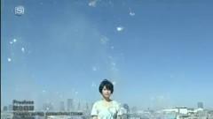 Precious - Miu Sakamoto