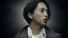 Love Chase - Yamashita Tomohisa