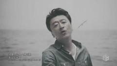 Itoshii Hito E Sasagu Uta - Keisuke Kuwata