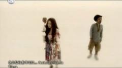 Sayonaraokimini - Tiara,SPONTANIA