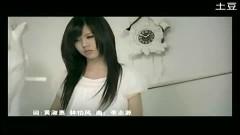 爱丫爱丫 / Aiya Aiya - By2