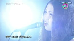 Lonely (Live Happy Music) - Mao Abe
