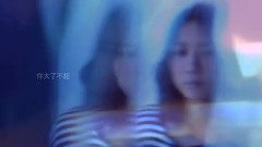 哽咽 / Nghẹo Ngào - Lư Khải Đồng