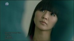 Spending All My Time - Perfume