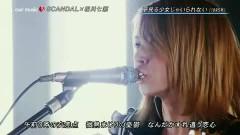 Yumemiru Shoujo Ja Irarenai (Live) - SCANDAL,Aikawa Nanase
