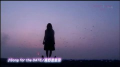 Song for the DATE (Woodstock Party) - Erina Mano