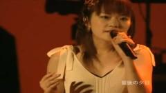 Saigo no Yuuhi (Live) - Ai Kawashima