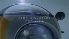 NEW LIFE - Aiha Higurashi