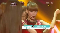 Double Up (120907 Music Bank) - Two X