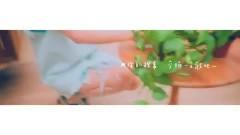 單曲循環 / Lặp Lại Một Bài Hát - Quách Thái Khiết