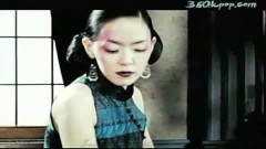 Nortune (Vietsub) - Kim Yoon Ah