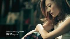 水火不容 / Nước Với Lửa - Giang Nhược Lâm