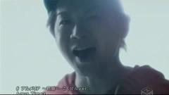 Plumeria ~Hana Uta~ - Aqua Timez