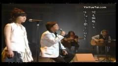 Watashi wo tadoru monogatari (live) - Anri Kumaki