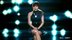 You And I (Version 2) - Park Bom