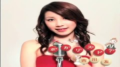 Shoujo A(CD JACKET Ver.) - Yu Kikkawa