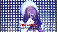 Soba ni iru ne (live) - Aoyama Thelma,SoulJa