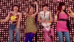 Lollipop - 2NE1