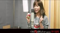 Sexy Jingle Bells - Kim Ah Joong,Ji Sung