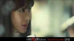 Show Me Your Heart - Kim Ah Joong