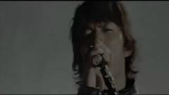 Sayonara Kizu Darake no Hibi yo - B'z
