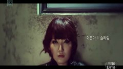 Still - Lee Eun Ah,Slrhyme