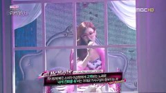 Call Me Maybe (MBC Romantic Fantasy) - Tiffany