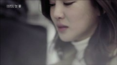 Tears - Leessang,THE SEEYA