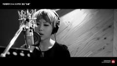 Tears (Lipsync Version) - Leessang,THE SEEYA